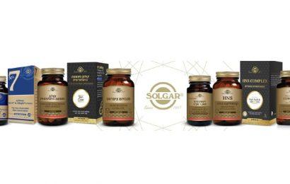 Solgar, una solución especializada en complementar nuestra alimentación